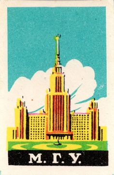 USSR MATCHBOX LABEL - 1957 Moscow festival (cm. 3,5 x 5,3)