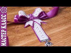 The Tie-Brooch for Day of Knowledge - September 1 / Галстук Брошь на Первое Сентября - YouTube