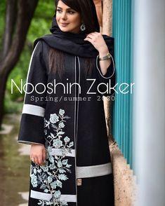 Embroidery Flowers Pattern, Flower Patterns, Iranian Women Fashion, Womens Fashion, Black Wool Coat, Bridal Nails, Vogue Patterns, Abaya Fashion, Design Kitchen