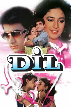 A good news for our US & Canada based friends now you'll can watch the bollywood movie #Dil exclusively only on #Hulu