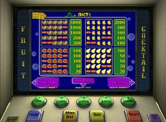 Бесплатные игровые автоматы бесплатно слот найти игровые автоматы выдающийся призы