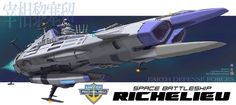 EDF Space Battleship Richelieu (Space Battleship Yamato / Starblazers universe)