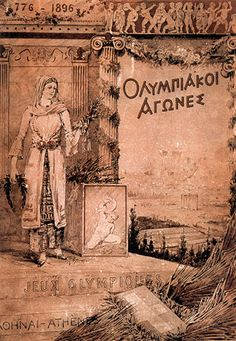 Poster of the 1896 Olympic Games - Athens, Greece. This is the debut of the modern Olympic Games.