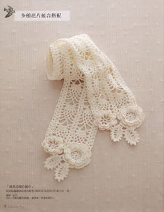 Crochet and arts: Scarf  - Chart