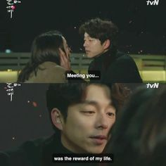 Goblin (The Lonely and Great God) Ji Chan Wook, Goblin The Lonely And Great God, Goblin Korean Drama, Goblin Art, Kwon Hyuk, Korean Drama Quotes, I Love Cinema, W Two Worlds, Weightlifting Fairy