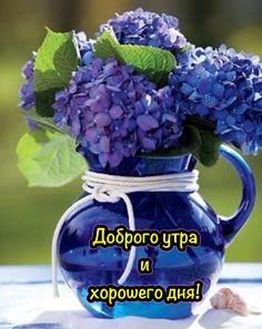 Deco Floral, Arte Floral, Blue Hydrangea Wedding, Wedding Flowers, Blue Wedding, Purple Hydrangeas, Purple Flowers, Diy Wedding, Wedding Bouquets