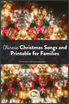 Christmas songs and music bring the spirit of Christmas and unity of families. Since we are all doing it, why not learn to sing Christmas songs in Chinese? It's pretty easy and very efficient… More Merry Christmas Song, Christmas Songs Lyrics, Popular Christmas Songs, True Meaning Of Christmas, Chinese Christmas, English Christmas, Hello English, How To Start Homeschooling, Book Posters