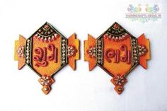 Diwali Gift Box, Diwali Craft, Diwali Gifts, Art N Craft, Craft Work, Creative Crafts, Easy Crafts, Diwali Decorations At Home, Clay Wall Art