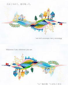 いいね!72件、コメント2件 ― @kimikaharaのInstagramアカウント: 「遠くも近くも区切りなく繋がっていて、私にとっての「遠く」はあなたにとっては「近く」かもしれない。 遠く近く、どこへでも行ける。 遠く近く、どこででも生きていける。 どこででもいつもの日常。深呼吸。」