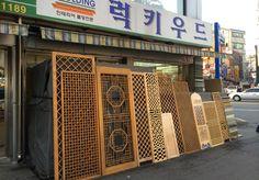 Korean ramma kumiko sliding doors