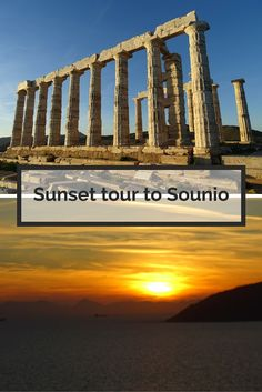 A day trip from Athens Greece to Sounio and the temple of Poseidon. Watch the sunset from Sounio, one of the best sunsets in Greece.