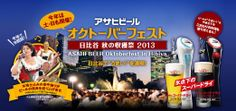 Asahi Beer Oktoberfest – Japan - October