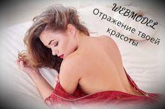 Webmodel – выражение Вашей красоты! Если Вы пришли в вебкам индустрию, значит Вашим преимуществом является красота. Красота может поднять Вас по карьерной лестнице, став верным помощником. Если природа наградила Вас хорошими внешними данными, и стоит найти применение на http://webmodel.me/ #вебкам #работа #девушка #платье #красное #лежит #красивая