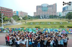 SKINJACKIN, TAINAN, NOVEMBRE 2014 崑山科技大學 Kun Shan University.