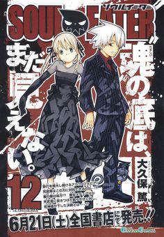 Read manga Soul Eater 050 online in high quality Anime Soul, Manga Soul Eater, Baba Yaga, Manga Art, Anime Art, Wallpaper Animé, Mega Anime, Poster Anime, Soul And Maka