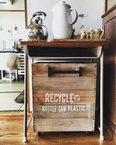 100均で買えるあの液であっという間に古材風に?古材風塗装をマスターして簡単ゴミ箱を作ろう!|LIMIA (リミア)
