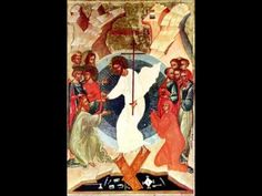33 Псалом Хор Московского Сретенского монастыря - YouTube
