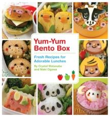 Yum-Yum Bento Box | Quirk Books : Publishers & Seekers of All Things Awesome