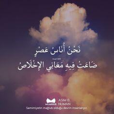 "Muarrib Arapça Eğitim-Yayın on Instagram: ""Samimiyetin mağlub olduğu devrin insanlarıyız.   Asım b. Numan  #kafayıarapçaylabozduk #arapça"" Drawing For Beginners, Drawing For Kids, Drawing S, Art Drawings, Arabic Words, Arabic Quotes, Islamic Quotes, Ali Quotes, Wisdom Quotes"