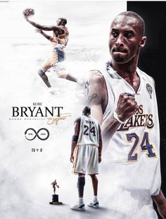 Mvp Basketball, Basketball Pictures, Love And Basketball, Basketball Legends, Nba Pictures, Celebrity Pictures, Basketball Stuff, Kobe Bryant Shirt, Kobe Bryant Quotes