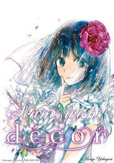 Crunchyroll announced on Monday that it has launched the simultaneous digital publication of Mengo Yokoyari's Scum's Wish décor (Kuzu no Honkai déco. Scums Wish, Kuzu No Honkai, Otaku Mode, Hanabi, Season 12, Manga Girl, Kawaii Anime, How To Look Better, Animation