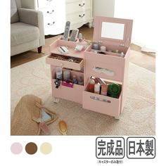 Pink cosmetics storage cart with wheels from Romapri.  sc 1 st  Pinterest & 78 best Storage Carts on Wheels images on Pinterest | Storage basket ...