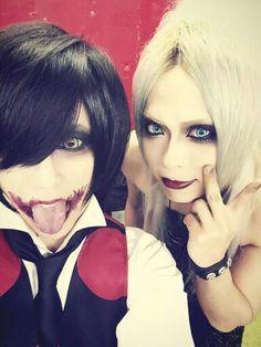 Aryu & Yoshiatsu