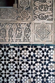Image SPA 0315 featuring arch from the Alhambra, in Granada, Spain, showing Geometric PatternFloriated Arabesque and Calligraphy using ceramic tiles, mosaic or pottery and stucco or plasterwork.