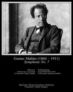Mahler's Symphony No. 7 performed in Moscow and St Petersburg: 23 & 24 December 2011.