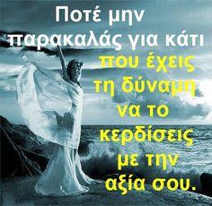 Σοφά Λόγια on we heart it / visual bookmark Greek Quotes, Wisdom Quotes, Find Image, Quotations, We Heart It, Letters, Sayings, Reading, Words
