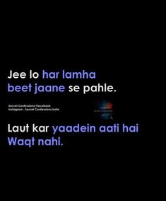 Jio to ek pal aise Jio jaise ki aakhiri ho. Secret Love Quotes, True Love Quotes, Change Quotes, Deep Words, True Words, Meaningful Quotes, Inspirational Quotes, Shyari Quotes, Unspoken Words