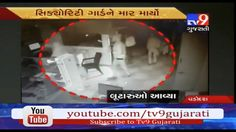UPDATE: Robbers loot Neotech technology College after tying up guards; flee with cash,Vadodara.  Subscribe to Tv9 Gujarati: https://www.youtube.com/tv9gujarati Like us on Facebook at https://www.facebook.com/tv9gujarati Follow us on Twitter at https://twitter.com/Tv9Gujarati Follow us on Dailymotion at http://www.dailymotion.com/GujaratTV9 Circle us on Google+ : https://plus.google.com/+tv9gujarat Follow us on Pinterest at http://www.pinterest.com/tv9gujarati/