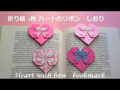Learn how to fold an origami heart bookmark for Valentine's Day! 💕 Based on the thin origami heart, it's pretty easy to make ♥ Get a FREE printable origami p. Origami Turtle, Origami Fish, Origami Folding, Paper Folding, Easy Dollar Bill Origami, Useful Origami, Origami Love Heart, Origami Star Box, Origami Design
