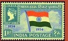 FLAGS and STAMPS: Gems of Indian Flag Stamp Essays