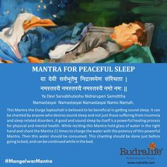 Vedic mantra for sound sleep to re-enegize yours body and mind Sanskrit Quotes, Sanskrit Mantra, Vedic Mantras, Hindu Mantras, Hindu Vedas, Sanskrit Language, Hindu Rituals, Hindu Culture, Hindu Dharma