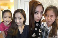 La Actriz Han Chae Young , conocid por su imagen de Barbie, presentó a su sobrina, que es la mismaniña misteriosa de la que una vezse rumoreó podía ser su hija. El 22 de enero, Han Chae Young ...