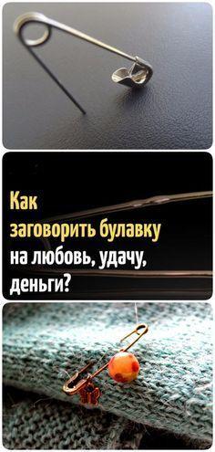 calea naturală pierde în greutate)