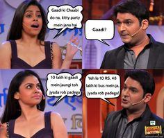 Whatsapp Facebook Status Quotes: Comedy nights with kapil Jokes ...