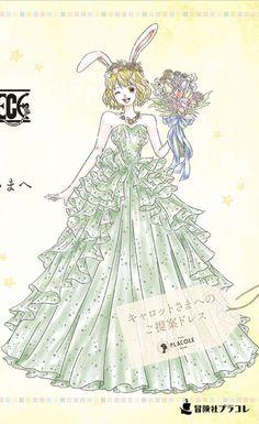 Sanji Vinsmoke, One Piece, Art Drawings, Anime, Carrot, Carrots, Cartoon Movies, Anime Music, Animation