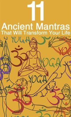 11 Ancient Mantras That Will Transform Your Life: Don't you wonder why ancient mantras have become remarkably popular these days? There is something profound and mystical about these mantras that will transform your life. Meditation Musik, Easy Meditation, Chakra Meditation, Mindfulness Meditation, Meditation Scripts, Mantra Meditation, Yoga Kundalini, Pranayama, Kundalini Mantra