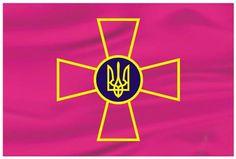 Bandeira das Forças Armadas da Ucrânia Ukraine Military, Russia, Army, Special Forces, Gi Joe, Military