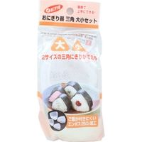 Daiso Triangular Onigiri Rice Ball Mould 75g