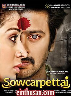 Sowkarpettai Tamil Movie Online - Srikanth and Lakshmi Rai. Directed by Vadivudaiyan. Music by John Peter. 2016 [A] ENGLISH SUBTITLE