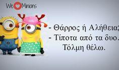 τολμη Minions, Pikachu, Fictional Characters, Minion, Fantasy Characters, Minions Love, Minion Stuff