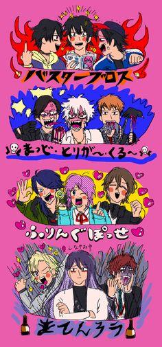 Division All Stars ヒプノシスマイク(Matenrou Hypnosis Mic) HypMic (ヒプマイ) Short Comics, Rap Battle, Manga Boy, Wholesome Memes, Anime Guys, Division, All Star, Character Art, Fan Art