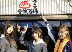 """映画『映像研には手を出すな!』公式 on Twitter: """"こちらも3万超えました‼️ ツイッターは!!遊びじゃねえんだよ!! ということで記念のオフショは音曲浴場です。 #映像研 #音曲浴場 #齋藤飛鳥 #山下美月 #梅澤美波 #乃木坂46 (東宝の上野)… """" Wallpaper Animes, Animes Wallpapers, Saito Asuka, The Underdogs, Manga, Live Action, Asian Girl, Cinema, Cosplay"""
