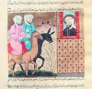 Seite an Seite, Prophet Mohammed (auf Kamel) und Jesus in einer Illustration aus  dem 18. Jahrhundert. (Bild: AKG Images)