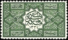 Briefmarke für den Hedschas, im Jahr 1916 designt von Lawrence von Arabien: http://d-b-z.de/web/2013/08/16/lawrence-von-arabien-briefmarken/