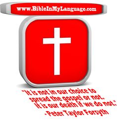 """""""It is not in our choice to spread the gospel or not. It is our death if we do not.""""  - Peter Taylor Forsyth / www.bibleinmylanguage.com"""