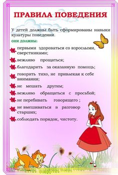 Homeschool, Education, Words, Parenting, Teaching, Training, Homeschooling, Educational Illustrations, Learning